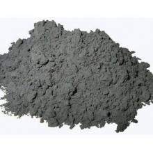 meal powder